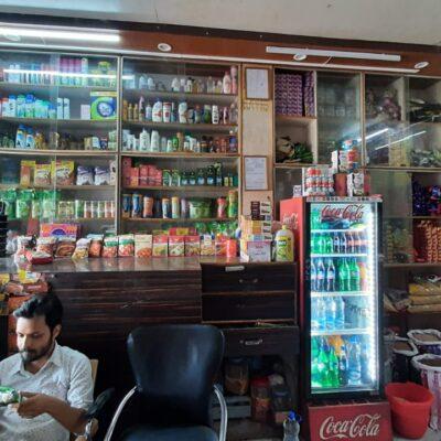 Punjab Departmental Store