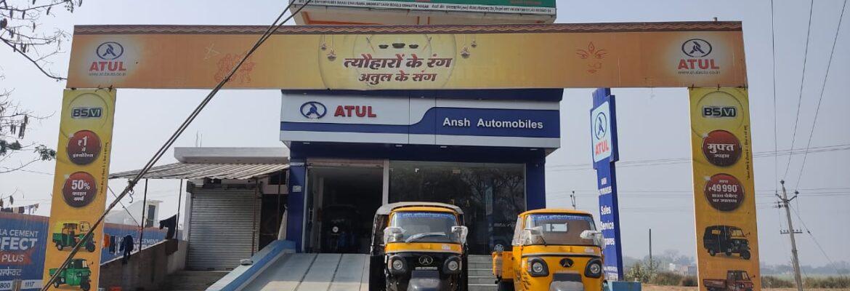 Ansh Automobiles