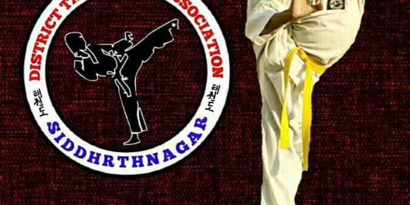 District Taekwondo Association